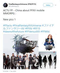 بازی Final Fantasy 15 در سبک MMORPG