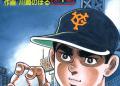 طلوع صنعت انیمه در ژاپن تا محبوبیت جهانی!