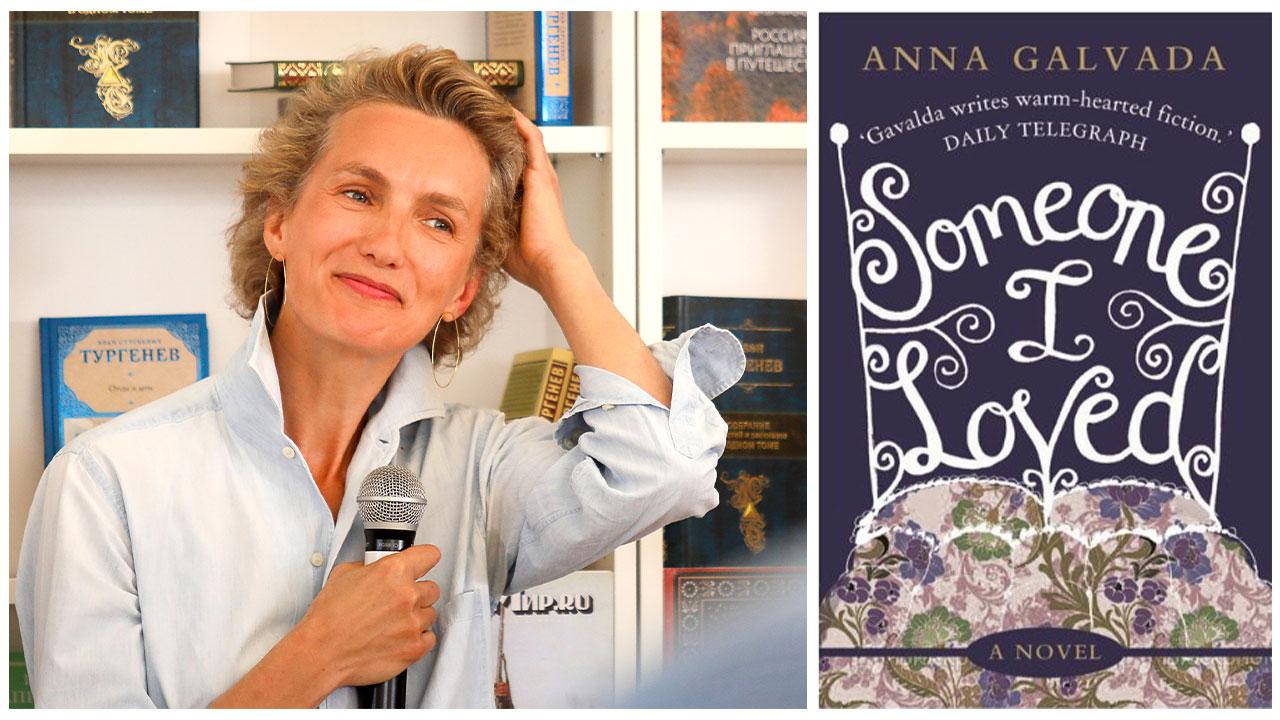چرا باید کتاب من او را دوست داشتم اثر «آنا گاوالدا» را بخوانیم؟