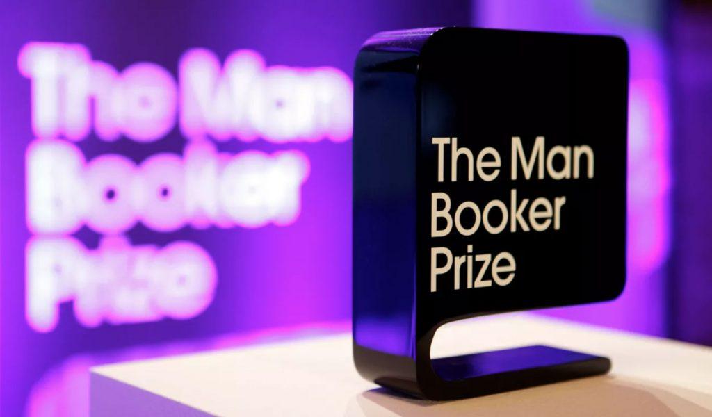 جایزه ادبی من بوکر