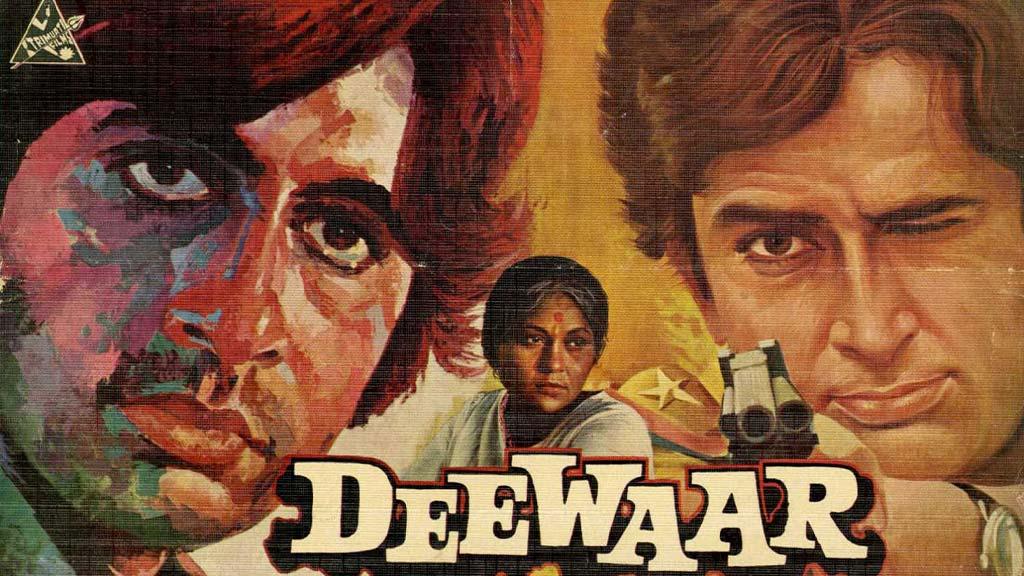 فیلم هندی Deewaar (1975)