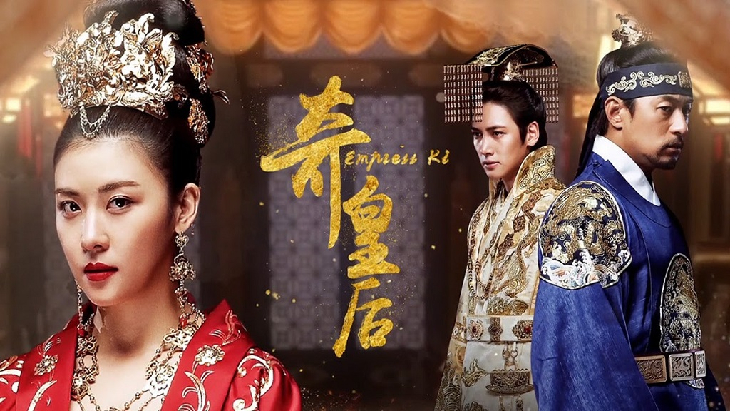 سریال های کره ای