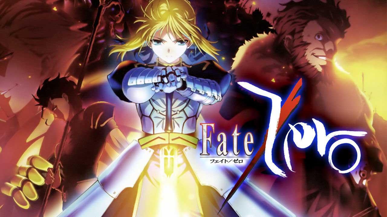 انیمه Fate/Zero